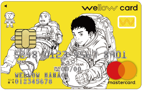 wellow card Mastercard/宇宙兄弟デザイン
