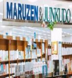 MARUZEN&JUNKUDO