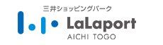 三井ショッピングパーク ららぽーと愛知東郷