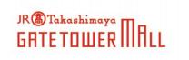 タカシマヤ ゲートタワーモール