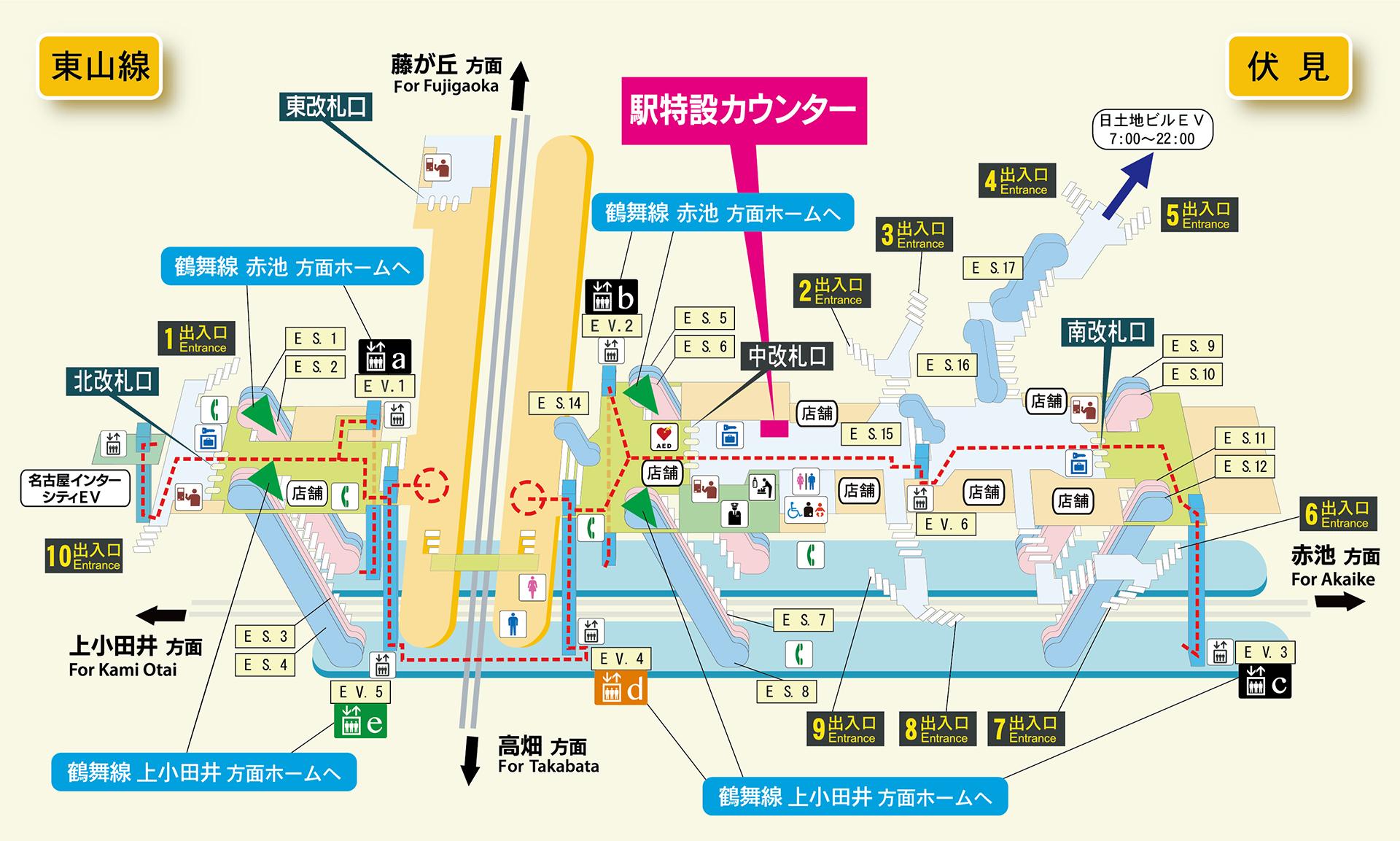 3/2(火)~12(金)まで<br>伏見駅特設カウンター 受付日程