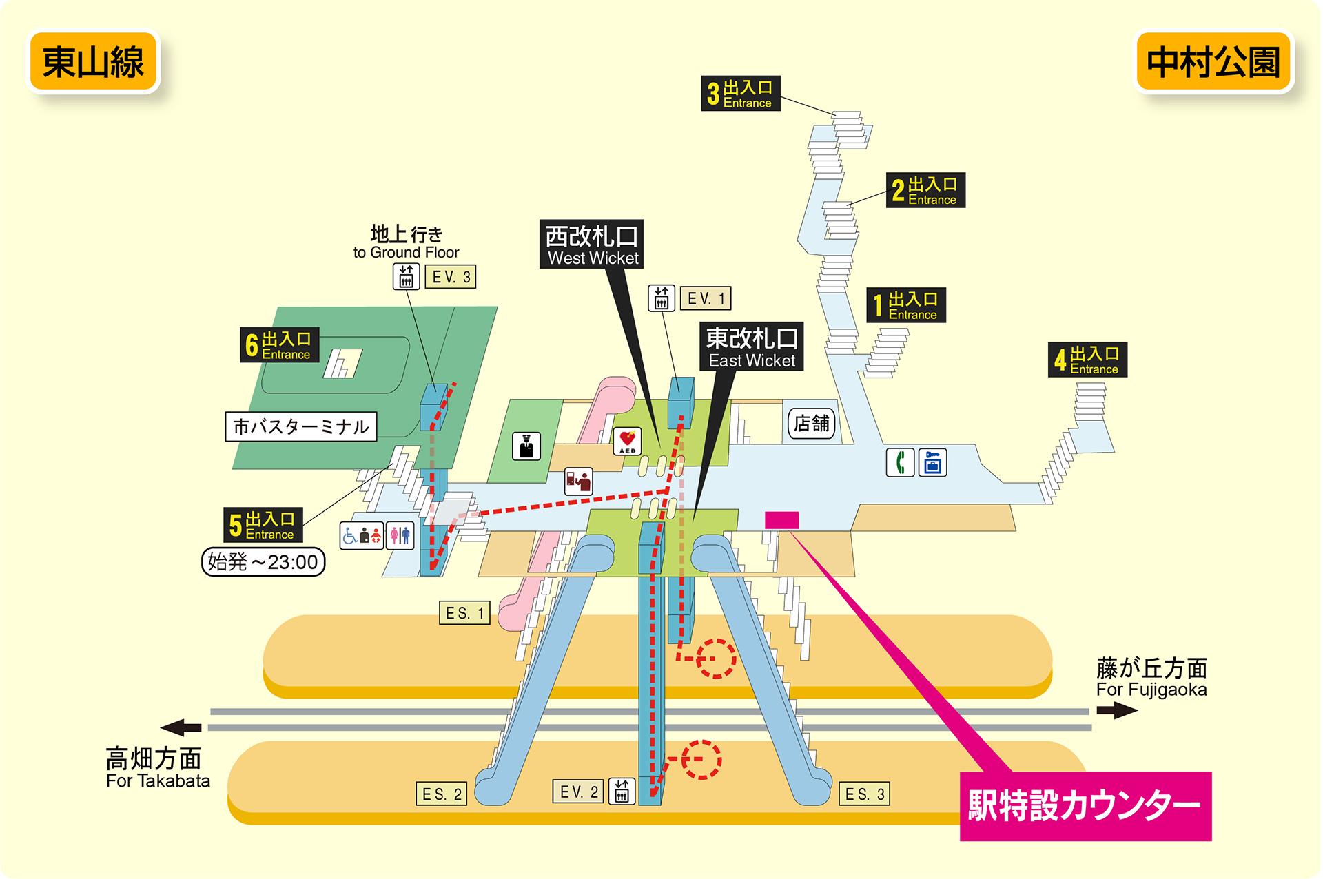 10/19(火)~22(金)まで<br>中村公園駅 特設カウンター受付日程